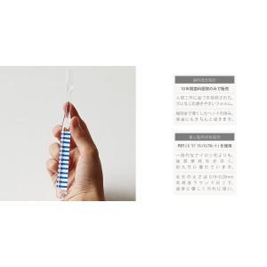 ハブラシ 歯ブラシ 歯科医が設計 おしゃれ インテリア MOYO モヨウ  ハブラシ|airleaf|07