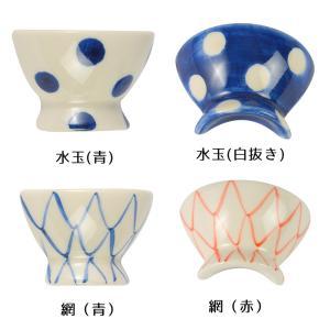[プレミアムSALE]波佐見焼 碗レスト  箸置 箸休め おしゃれ おもしろ 高級 陶器 |airleaf