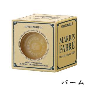 [クーポン対象]マリウスファーブル サボン・ド・マルセイユ ネイチャー オリーブ/パーム(400g)石鹸 洗顔 ソープ クリスマス|airleaf
