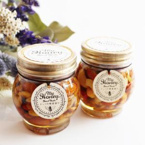 [ まとめ買い]マイハニー ナッツの蜂蜜漬け 200g×2個セット ギフト MYHONEY 有機ナッツ お菓子 プレゼント[送料無料]|airleaf