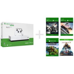 Xbox One S 1 TB All Digital Editionの商品画像|ナビ