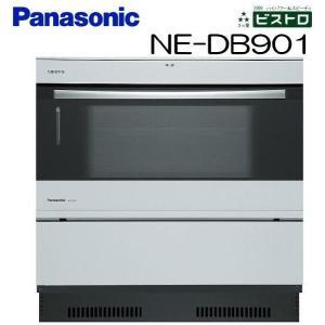 【取寄品】■パナソニックNE-DB901■ビルトイン電気オーブンレンジ[スチーム機能搭載] airmatsu