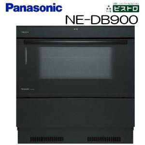 ■パナソニックNE-DB900■ビルトイン電気オーブンレンジ[スチーム機能搭載] airmatsu