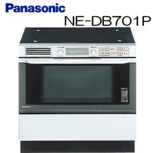 【取寄品】パナソニックNE-DB701Pビルトイン電気オーブンレンジ[スチーム機能なし]