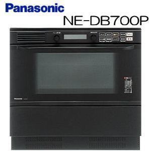 【取寄品】■パナソニックNE-DB700P■ビルトイン電気オーブンレンジ[スチーム機能なし] airmatsu