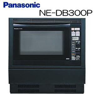 【取寄品】■パナソニックNE-DB300P■ビルトイン電気オーブンレンジ airmatsu