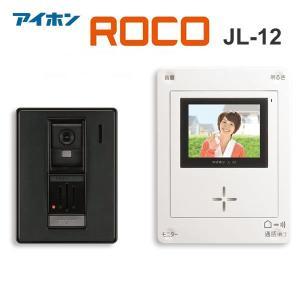 ■アイホンJL-12■「テレビドアホンROCO」|airmatsu
