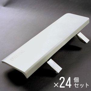 エアーウィングプロ(Air Wing Pro)「お得な24個セット」エアコンの直撃風を解消・取付簡単!(1個当たり2,233円)|airmatsu