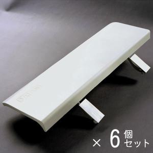 エアーウィングプロ(Air Wing Pro)「お得な6個セット」エアコンの直撃風を解消・取付簡単!(1個当たり2,333円)|airmatsu