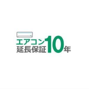 ■10年延長保証■(メーカー保証含む)|airmatsu