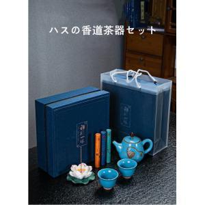 茶器セット 急須 茶用品 茶道具 お茶 禅茶中国茶 磁器 プレゼント