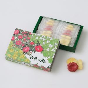 六花亭 六花の森 12枚入り 北海道に咲く、山野草をかたどったチョコレート3種類の詰め合わせ。 スト...