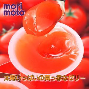 太陽いっぱいの真っ赤なゼリー6個入り もりもと トマト ゼリー スイーツ 北海道 お土産 お取り寄せ 内祝い お返し お祝い|airportshop-bluesky