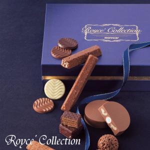 ポイント5倍 ロイズ コレクション ブルー お菓子 詰め合わせ 北海道 ROYCE ギフト プレゼント チョコレート クッキー|airportshop-bluesky
