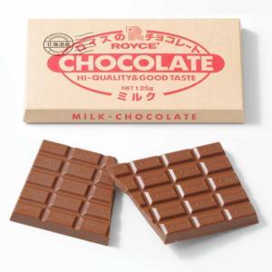 ポイント10倍 ロイズ 板チョコレート ミルク スイーツ お菓子 お土産 北海道 お取り寄せ ギフト プレゼント プチギフト ROYCE|airportshop-bluesky