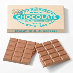 ポイント10倍 ロイズ 板チョコレート クリーミーミルク スイーツ お菓子 北海道 お取り寄せ プレゼント プチギフト ROYCE|airportshop-bluesky