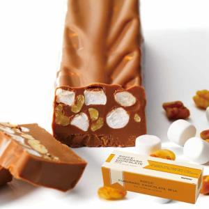 ポイント10倍 ロイズ クルマロチョコレート ミルク スイーツ お菓子 お土産 北海道 ギフト RO...