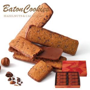 (ポイント10倍) ロイズ バトンクッキーヘーゼルカカオ(40枚入り) ギフト プレゼント お土産 チョコレート 北海道 ROYCE
