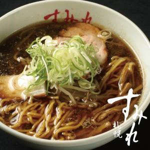 札幌ラーメン すみれ 醤油ラーメン 1食入り しょうゆラーメ...