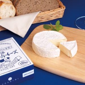 カマンベールチーズ 135g入り ヨシミ カマンベール チーズ 乳製品 ギフト プレゼント お土産 北海道 お取り寄せ YOSHIMI|airportshop-bluesky