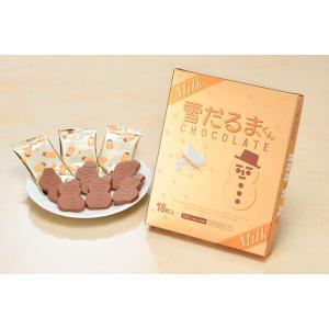 クリスマス ギフト お菓子 スイーツ 雪だるまくんチョコレート ミルク 18枚入り 石屋製菓 プレゼント 北海道 お土産 ISHIYA プチギフト|airportshop-bluesky
