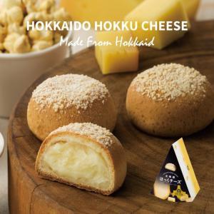 北海道ほっくチーズ 4個入り 北の窯 まんじゅう 餡子 和菓子 お菓子 スイーツ お土産 北海道|airportshop-bluesky