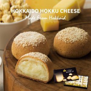 北海道ほっくチーズ 12個入り 北の窯 まんじゅう 餡子 和菓子 お菓子 スイーツ お土産 北海道 お取り寄せ|airportshop-bluesky