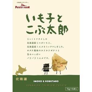 【カルビー】の『いも子とこぶ太郎』。 昆布のパリパリした食感とポテトのカリカリした食感が絶妙な北海道...