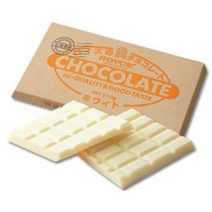 ミルクの味わいを生かしつつ、すっきりとした後味のホワイトチョコレート。口の中に広がる、まろやかなコク...