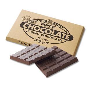カカオの風味を生かしたビタータイプのチョコレート。甘さと苦みがバランスよく調和し、爽やかな酸味が口の...