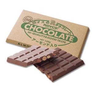 アーモンドを丸ごと板チョコレートに散りばめました。香ばしいアーモンドとミルクチョコレートが、豊かな味...