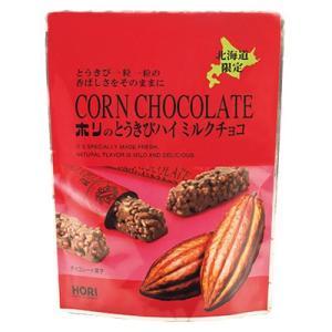 サクッとした食感のフリーズドライしたとうきびに、クーベルチュールチョコレートをかけました。甘さ控えめ...