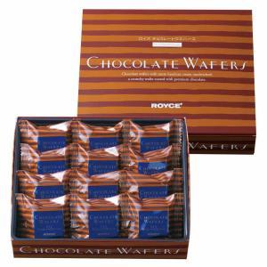 ロイズ チョコレートウエハース ヘーゼルクリーム