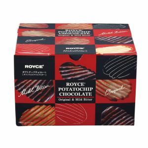 ロイズ ポテトチップチョコレート オリジナル&マイルドビター北海道土産人気商品/お取り寄せ...