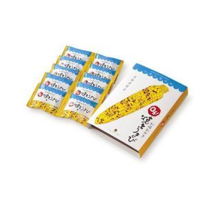 札幌おかき Oh ! 焼とうきび 10袋入 北海道土産人気商品! airportshop