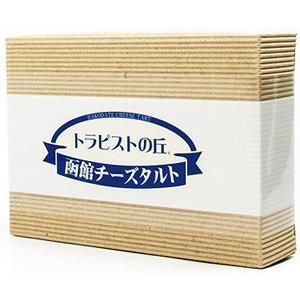 北海道産の原料にこだわった濃厚なチーズタルトです。  ※内容量 6個 ※こちらの商品は常温便でお届け...