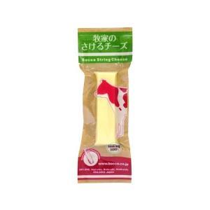 北海道・伊達市の牧場【牧家】生産の生乳を100%使用して造った手造りチーズです。絹のようにスッとさけ...