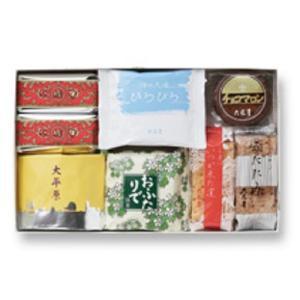 六花撰 9個入/北海道土産人気商品/お取り寄せ/ギフト商品