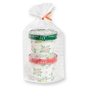 六花亭 ストロベリーチョコ ホワイト・ミルク 2個袋入