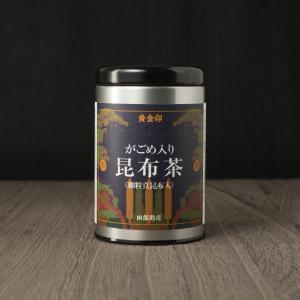 【黄金印】がごめ入り昆布茶 函館土産人気商品|airportshop