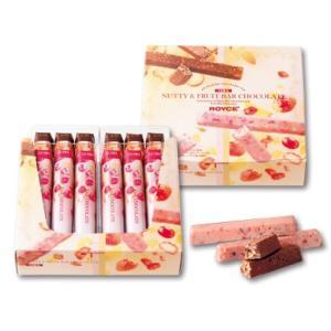 奥深い味わいのチョコレートと香ばしいナッツのハーモニーがたまらないナッティバーチョコレートと、フルー...