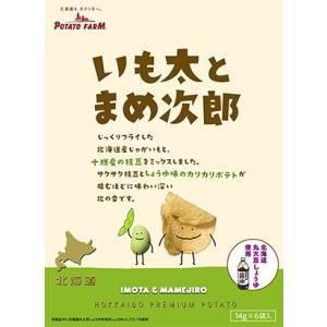 POTATO FARM  いも太とまめ次郎/北海道土産人気商品/お取り寄せ airportshop