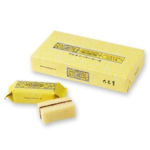 六花亭 マルセイバターケーキ5個入 北海道お土産人気商品/お取り寄せ