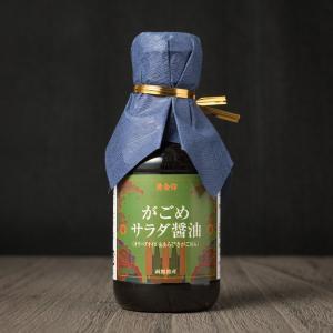 【黄金印】がごめサラダ醤油150ml|airportshop