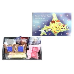 ロイズ バラエティパック HOKKAIDOの旅/北海道土産人気商品