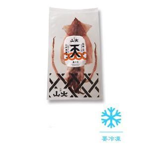 【冷凍品】真いか 天日干し  /北海道土産品/北海道産/人気商品|airportshop