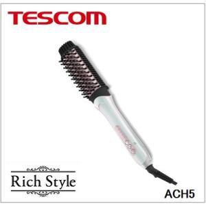 ☆【送料別】TESCOM(テスコム)【ACH5-W】ホットブラシアイロン
