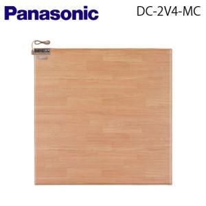 Panasonic(パナソニック)かんたん床暖【2畳相当】【DC-2V4-MC】(木目 ライトベージ...