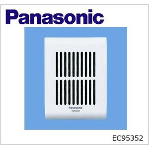 【送料別】Panasonic(パナソニック)【EC95352】メロディサイン子器 【増設スピーカー】