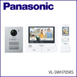 Panasonic(パナソニック)テレビドアホン【VL-SWH705KS】【VLSWH705KS】